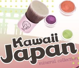 Neve Cosmetics: Kawaii Japan collection